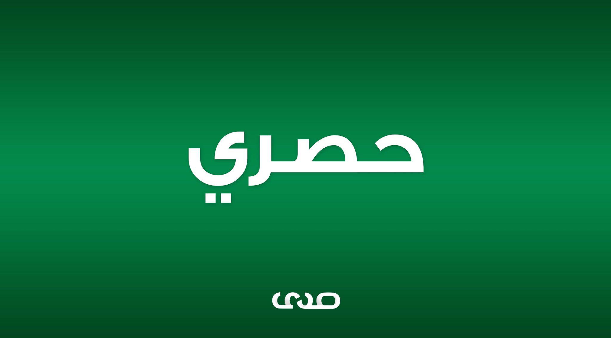 """خاص: بعد القبض على مجموعة مسلحة تابعة له ..""""الحضيري"""" رفقة الكاتب يفر براً إلى تونس"""