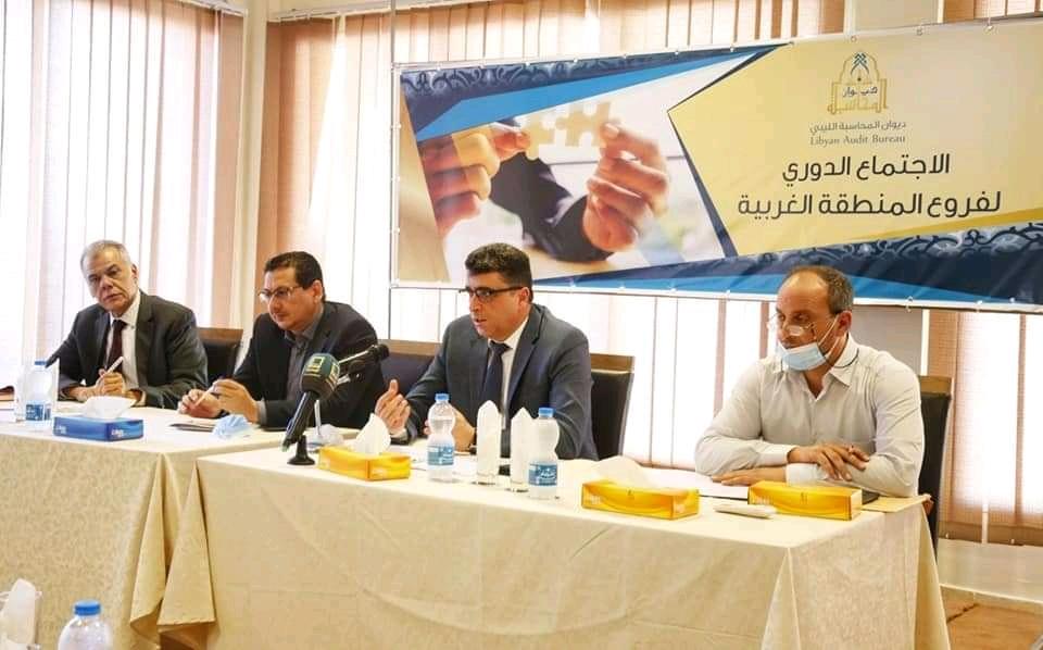 الاجتماع الدوري الأول لفروع المنطقة الغربية لديوان المحاسبة